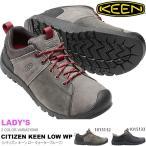 レザーブーツ KEEN キーン メンズ シティズン キーン ロー WP 防水 カジュアルシューズ 靴 送料無料