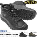 ショッピングkeen レザーブーツ KEEN キーン メンズ シティズン キーン リミテッド WP 防水 カジュアルシューズ 靴 送料無料
