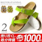 涼鞋 - カラバリ豊富 サマー サンダル メンズ SANDAL サンダル 送料無料