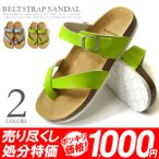 Sandals - カラバリ豊富 サマー サンダル メンズ SANDAL サンダル
