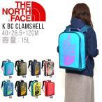 期間限定 30%off ザ・ノースフェイス THE NORTH FACE キッズ BCクラムシェル レディース 子供 15リットル デイパック リュックサック バッグ バックパック