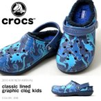 サンダル クロックス crocs クラシック ラインド グラフィック クロッグ キッズ 子供 恐竜 カモフラージュ ファー ボア もこもこ