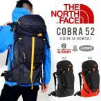 ショッピングNORTH 送料無料 ザック リュックサック THE NORTH FACE ザ・ノースフェイス バッグ 52リットル Cobra 52 BAG コブラ バックパック アウトドア 登山