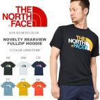半袖Tシャツ ザ・ノースフェイス THE NORTH FACE メンズ S/S Colorful Logo Tee ショートスリーブ カラフル ロゴティー 2017春夏新色