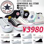 期間限定 送料無料 得割38 スニーカー コンバース CONVERSE ALL STAR オールスター メンズ ハイカット ローカット キャンバス シューズ 靴