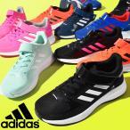 アディダス キッズ スニーカー adidas CORE FAITO EL K ジュニア 子供 子供靴 ゴム紐 ベルクロ 運動靴 学校 通学 シューズ 靴 3本ライン 2021春新作