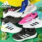 31%off アディダス キッズ スニーカー adidas CORE FAITO K レディース ジュニア 子供 子供靴 紐靴 ひも靴 運動靴 学校 通学 シューズ 靴 3本ライン 2021秋新色