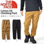 ショッピングNORTH クライミングパンツ THE NORTH FACE ザ・ノースフェイス メンズ Cotton OX Climbing Pant コットンオックス ロング アウトドア 2018秋冬新色 ストレッチ nb31836