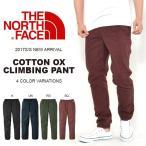 クライミングパンツ THE NORTH FACE ザ・ノースフェイス メンズ Cotton OX Climbing Pant コットンオックスロング アウトドア 2017春夏新作 ストレッチ