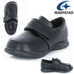 キッズ フォーマルシューズ ムーンスター MoonStar キャロット CR C2092 ローファー ベルクロ シューズ 靴 子供 ブラック 黒 CR-C2092