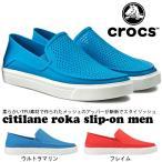 スリッポン スニーカー クロックス crocs メンズ スリップオン