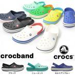 crocs クロックス サンダル