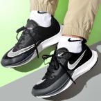 ナイキ ランニングシューズ メンズ NIKE エア ズーム ライバル フライ 3 ランニング ジョギング マラソン 運動靴 靴 スニーカー トレーニング ct2405 2021秋新作