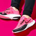 ナイキ ランニングシューズ レディース NIKE エア ズーム ライバル フライ 3 ランニング マラソン 運動靴 シューズ トレーニング 2021秋新作 ピンク