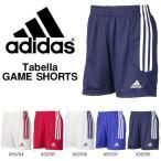 アディダス adidas Tabella ゲームショーツ メンズ ショートパンツ ハーフパンツ 短パン サッカー フットボール フットサル ウェア 得割23