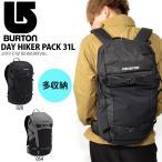 ショッピングバック バックパック バートン BURTON Day Hiker Pack 31L リュックサック バッグ かばん スノボ スノーボード スキー 172921 2018-2019冬新作 10%off
