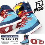 送料無料 ディーラックス DEELUXE スノーボード ブーツ YUSAKU TF メンズ スノボ 成型 熟成 得割40