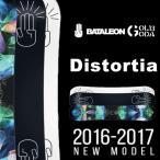 送料無料 スノー ボード 板 BATALEON バタレオン DISTORTIA レディース スノボ 3Dキャンバー パーク 16-17 得割30