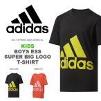 キッズ 半袖 アディダス adidas Boys ESS スーパービッグロゴ Tシャツ 子供 ジュニア 男の子 スポーツ カジュアル 2017春新作 得割23