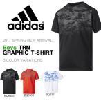 キッズ 半袖 アディダス adidas Boys TRN グラフィック Tシャツ 子供 ジュニア スポーツ トレーニング ウェア 2017春新作 得割23