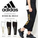 7分丈 パンツ アディダス adidas ESS BL WU3/4 メンズ ビッグロゴ ランニング ジョギング トレーニング ウェア ジム 2017春新作 10%off