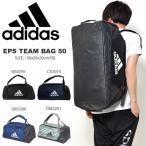 アディダス adidas EPS チームバッグ 50 ブラック ブラック DMD01 BS0795