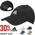 定番キャップ アディダス adidas メッシュキャップ メンズ レディース 帽子 CAP 日焼け対策 紫外線防止 スポーツ 2017春新作 10%off
