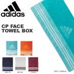 adidas アディダス CP フェイスタオル BOX BR6180  0