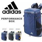 得割30 リュックサック アディダス adidas パフォーマンスボックス 26リットル リュック バックパック スポーツバッグ バッグ かばん dme31 送料無料