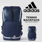 リュックサック アディダス adidas テニス バックパック 28L リュック テニスバッグ バッグ スポーツバッグ 2017夏新作 送料無料