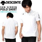 ポロシャツ デサント DESCENTE メンズ 半袖 襟付き シャツメンズ ランニング ゴルフ スポ...