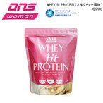 DNS WOMAN 女性アスリート専用ホエイプロテイン ミルクティー風味 690g レディース WHEY fit PROTEIN 690グラム 送料無料【返品不可商品】