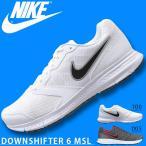 軽量 ランニングシューズ ナイキ NIKE メンズ ダウンシフター 6 MSL ランニング ジョギング 684658 2016冬新色 靴 送料無料 スニ-カー