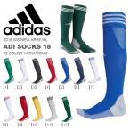 サッカーソックス アディダス adidas adiソックス 18 靴下 ソックス ハイソックス ストッキング ゲームソックス 2018新作 得割25