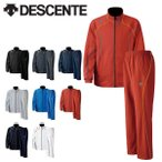 ショッピングジャージ ジャージ 上下セット デサント DESCENTE トレーニングジャケット パンツ メンズ 上下組 ランニング ジョギング トレーニング ウェア 得割20 送料無料