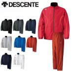 ウインドブレーカー 上下セット デサント DESCENTE ウインドブレーカージャケット パンツ メンズ ナイロン 上下組 トレーニング ウェア 得割20 送料無料