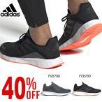 40%OFF アディダス ランニングシューズ メンズ adidas DURAMO SL デュラモ 初心者 シューズ ランシュー 靴 スニーカー 2020夏新作