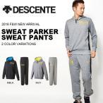 スウェット 上下セット デサント DESCENTE スウェットパーカー パンツ メンズ プルオーバー パーカー トレーニング ウェア 2016秋冬新作 20%off 送料無料