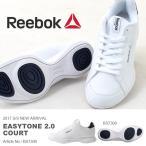 ショッピングイージートーン スニーカー リーボック Reebok レディース EASYTONE イージートーン 2.0 コート シューズ 靴 エクササイズ 2017春夏新作 送料無料