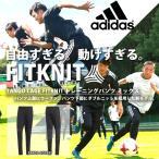 自由すぎる 動けすぎる ロングパンツ アディダス adidas TANGO CAGE FITKNIT トレーニングパンツ ミックス メンズ ジャージ サッカー 2018春新作 得割23