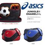 エナメルバッグ アシックス asics JUNIOLE(R) ENAMEL3 L 28リットル ショルダーバッグ 斜めがけ サッカー フットボール 得割25
