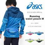 アシックス asics ランニング ウエストポーチM メンズ レディース ウエストバッグ バッグ ジョギング マラソン 25%off