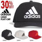 アディダス adidas ロゴフラットキャップ メンズ レディース 帽子 CAP UPF+50 日焼け対策 スポーツ カジュアル 2018春新作 10%OFF