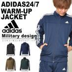 ショッピングジャージ ミリタリー風 アディダス adidas 24/7 ウォームアップ ジャケット メンズ ジャージ トレーニング ウェア 23%off 送料無料