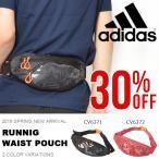 ショッピングウエストポーチ 30%off アディダス adidas ランニング ウエストポーチ メンズ レディース ウエストバッグ ボディバッグ ヒップバッグ ランニングポーチ 2018新作
