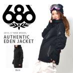 送料無料 スノーボードウェア 686 シックスエイトシックス EDEN JACKET レディース ジャケット 16-17 得割30