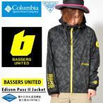 BASSERS UNITED コラボ ナイロンジャケット コロンビア Columbia メンズ Edison Pass II Jacket フィッシング 釣り アウトドア PM5555 2018春夏新作