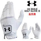 アンダーアーマー UNDER ARMOUR UA イーグルゴルフグローブIII メンズ 手袋 左手用 ゴルフ GOLF