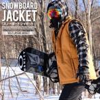 送料無料 スノーボードウェア メンズ ベスト付き ジャケット 3Way 取外し可能 Vest Jacket チェック柄 スノーウエア ウェア スノボウエア SNOWBOARD