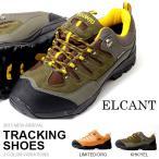 ショッピングトレッキングシューズ トレッキングシューズ ELCANTO エルカント メンズ レディース アウトドアシューズ 靴  送料無料